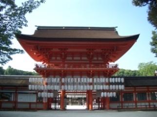 Shimogamo.jpg