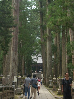 koyasan small 3.jpg