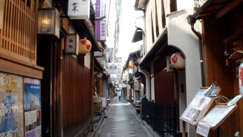 kyoto small 1.jpg