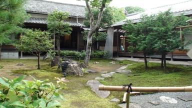 kyoto small 2.jpg
