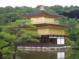 kyoto small 3.jpg