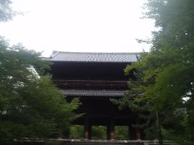 kyoto small 5.jpg